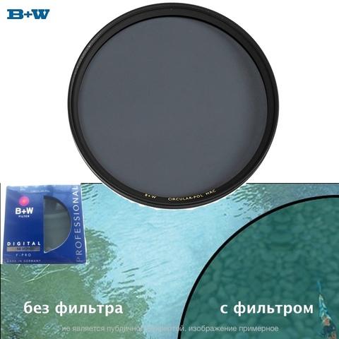 Светофильтр Schneider B+W 82mm F-Pro Круговой Поляризационный Circular Polarizer MRC Filter