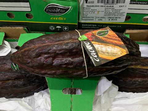 Какое Бобы (Плод), 1-3 кг
