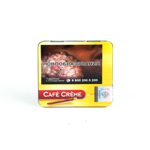 Сигариллы CAFE CREME ORIGINAL 10 шт