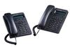Grandstream GXP1160 - IP телефон