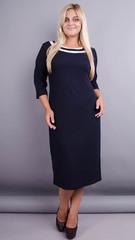 Вивиан. Оригинальное платье больших размеров. Синий.