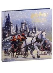 Гарри Поттер. Рождество в Хогвартсе (трехмерная елка + 25 игрушек)