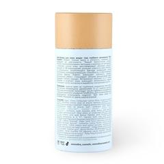 Крем-флюид для кожи вокруг глаз глубокое увлажнение Deep Hydration, SmoRodina