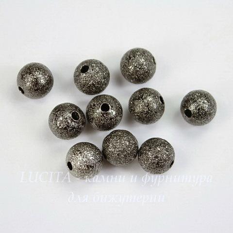 """Бусина """"Сахарный шарик"""" 8 мм (цвет - черный никель), 10 штук"""