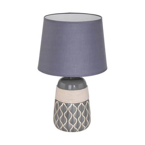 Настольная лампа Eglo BELLARIVA 2 97776