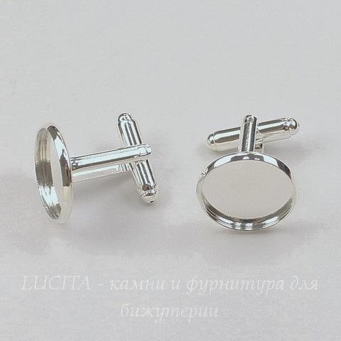 Основа для запонок с сеттингом для кабошона 16 мм (цвет - серебро), 19х18 мм, ПАРА