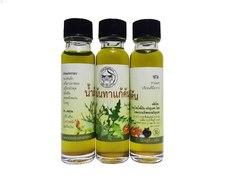 Масло для облегчения симптомов псориаза,экземы,дерматитов ABHAIBHUBEJHR