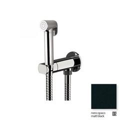 Гигиенический душ с прогрессивным смесителем Daniel S206444DC-15 фото