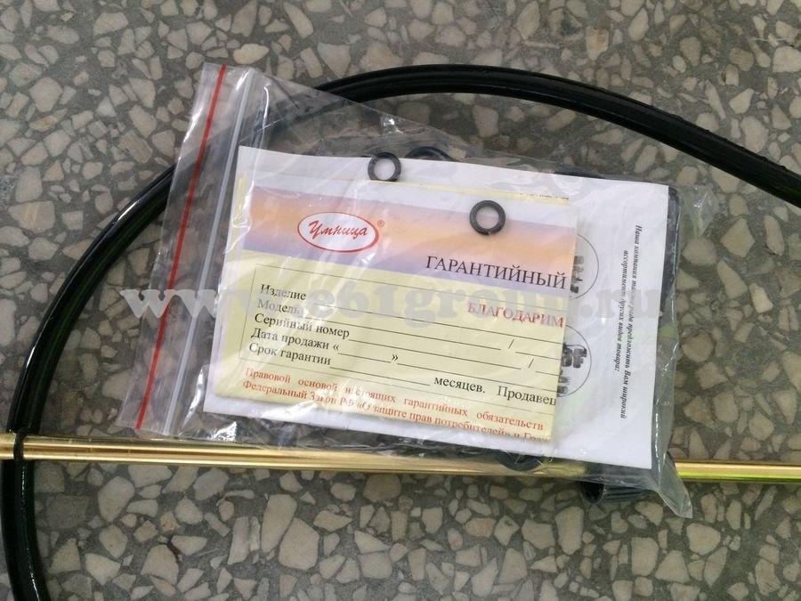 Опрыскиватель электрический Комфорт (Умница) ЭО-5 отзывы