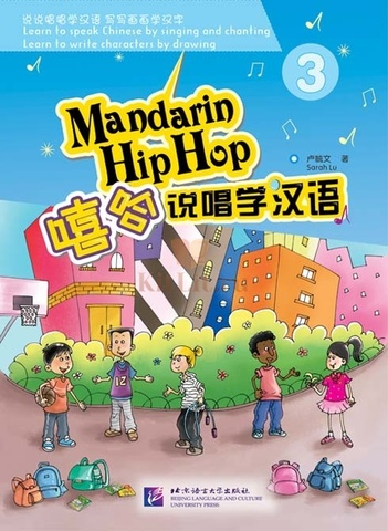 Mandarin Hip Hop vol.3 Textbook with 1CD