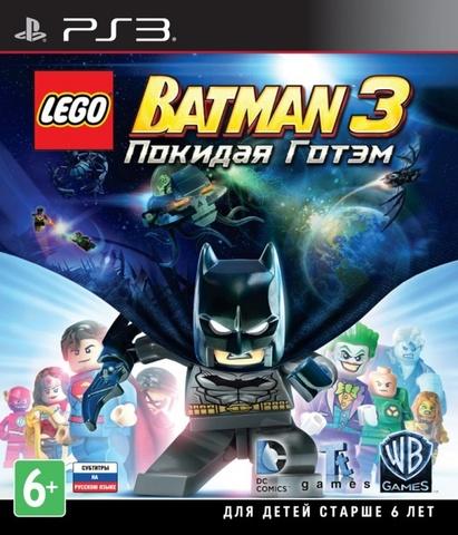 Sony PS3 LEGO Batman 3. Покидая Готэм (русские субтитры)