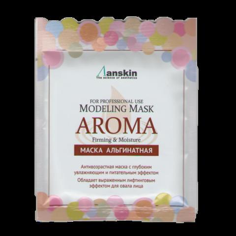 Маска альгинатная антивозрастная питательная Anskin Original (саше)  Aroma Modeling Mask / Refill, 25гр