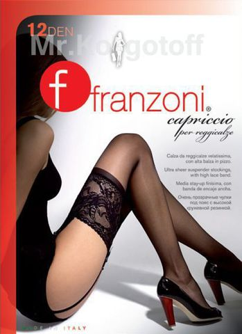 Чулки Franzoni Capriccio 12 Reggicalze