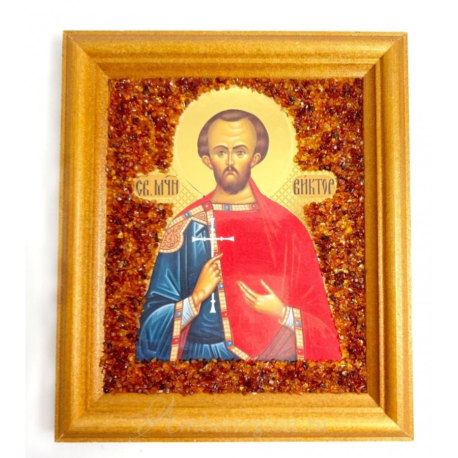 Икона Святого мученика Виктора
