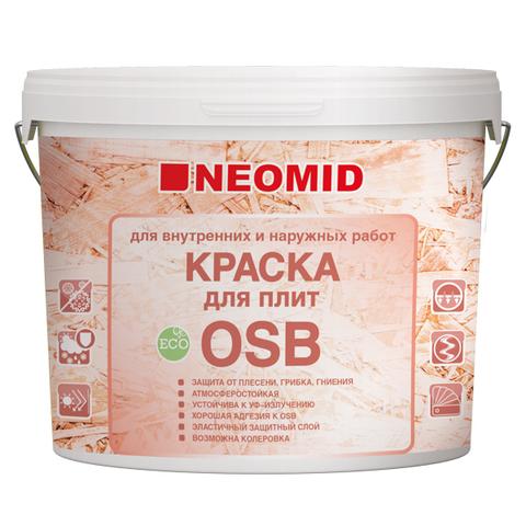 Neomid краска для плит OSB