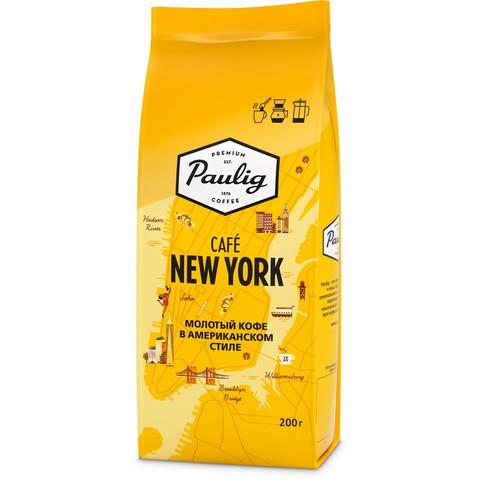 Кофе Paulig Cafe New York молотый, 200г