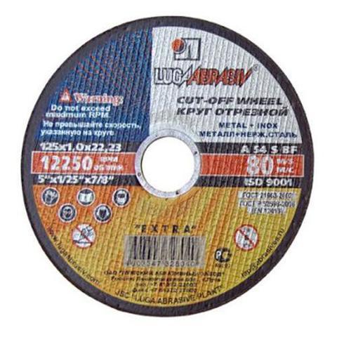 Диск отрезной по металлу 125*1*22.2 мм Луга