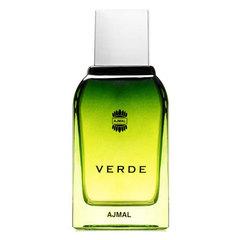 Ajamal Verde