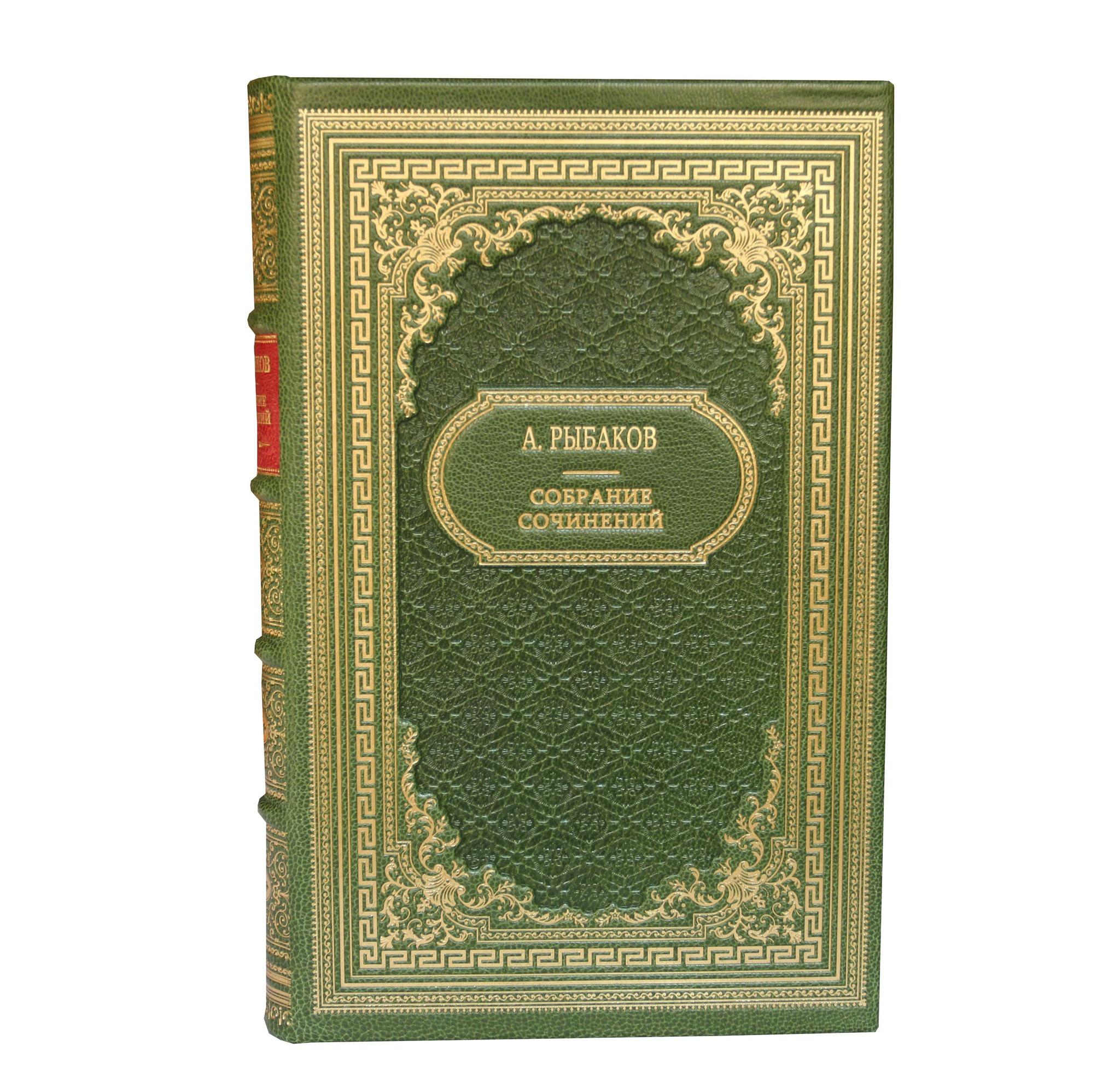 Рыбаков А.Н. Собрание сочинений в 7 томах