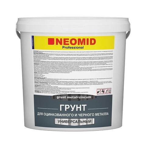 Neomid грунт для оцинкованного и черного металла