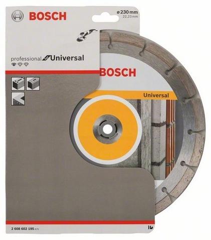 Алмазный диск BOSCH 230х2,3х22,23 мм Standard for  for Universal