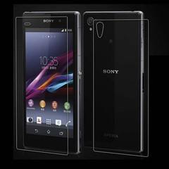 Противоударное защитное стекло Sony Xperia Z1 (переднее, заднее)