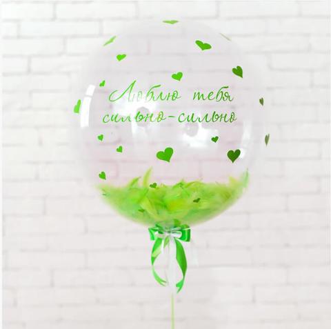 Шар бабл с зелёным пером и надписью