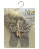 Костюм с курткой c мехом - Серый. Одежда для кукол, пупсов и мягких игрушек.