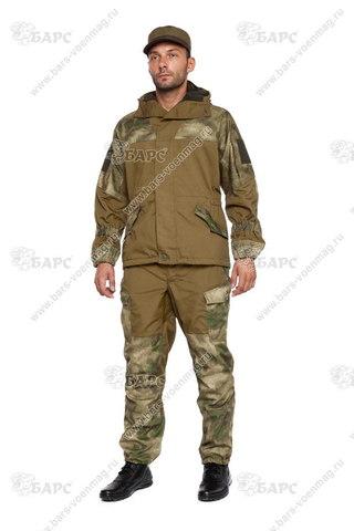 Камуфляжный костюм «Горка-3 Флис» КМФ Вставки Атакс (Атака Мох)