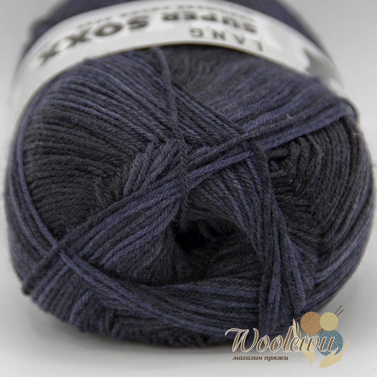 Lang Yarns Super Soxx Cashmere Color - 904.0012