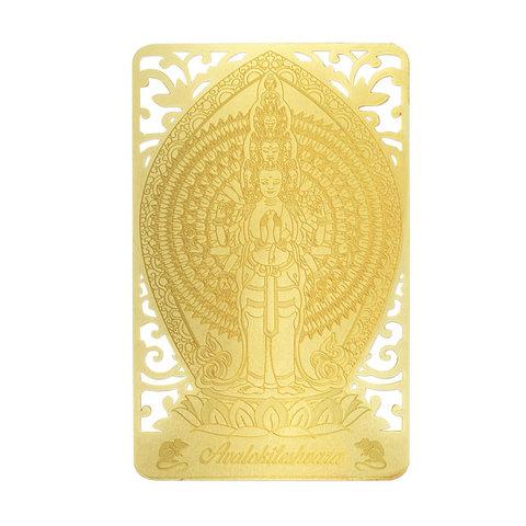 Золотая карточка Авалокитешвара