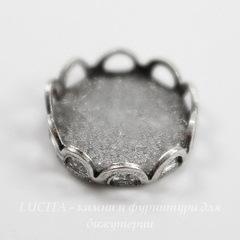 Сеттинг - основа для камеи или кабошона 10х8 мм (оксид серебра)