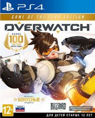 PS4 Overwatch: Game of the Year Edition (русская версия)