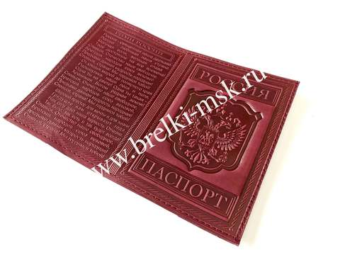 Обложка для паспорта с гербом и гимном РФ. Цвет Бордовый