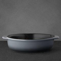 Форма для запекания круглая большая 31,5 см GEM