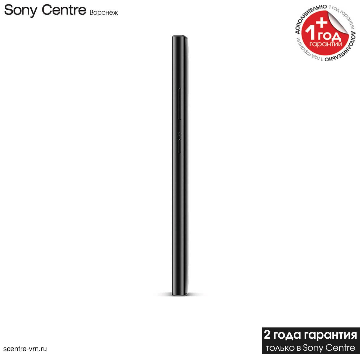 H4311/B смартфон Sony Xperia L2, цвет черный
