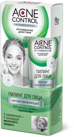 Фитокосметик Acne Control Professional Пилинг для лица мягкий, обновляющий 45мл