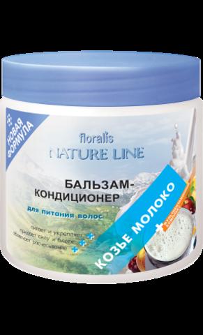 Floralis Nature Line Бальзам-кондиционер