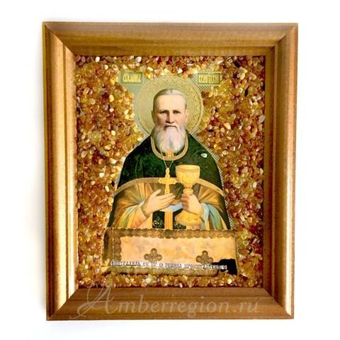 Икона Иоанна Кронштадтского