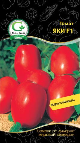 Семена Томат Яки F1 (Seminis) 10 сем
