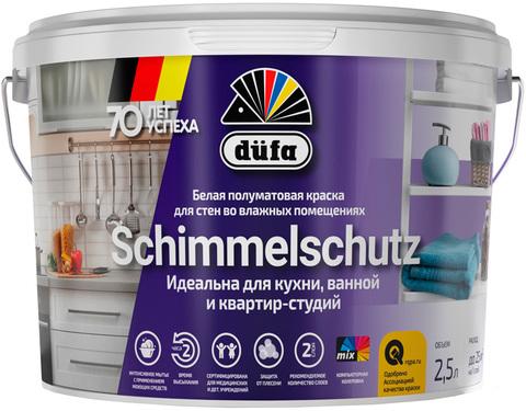 Dufa SCHIMMELSCHUTZ/Дюфа Шиммельсчутц Водно-дисперсионная краска