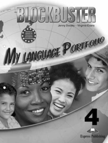 blockbuster 4 my language portfolio