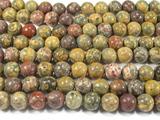 Нить бусин из яшмы леопардовой желтой, шар гладкий 10мм