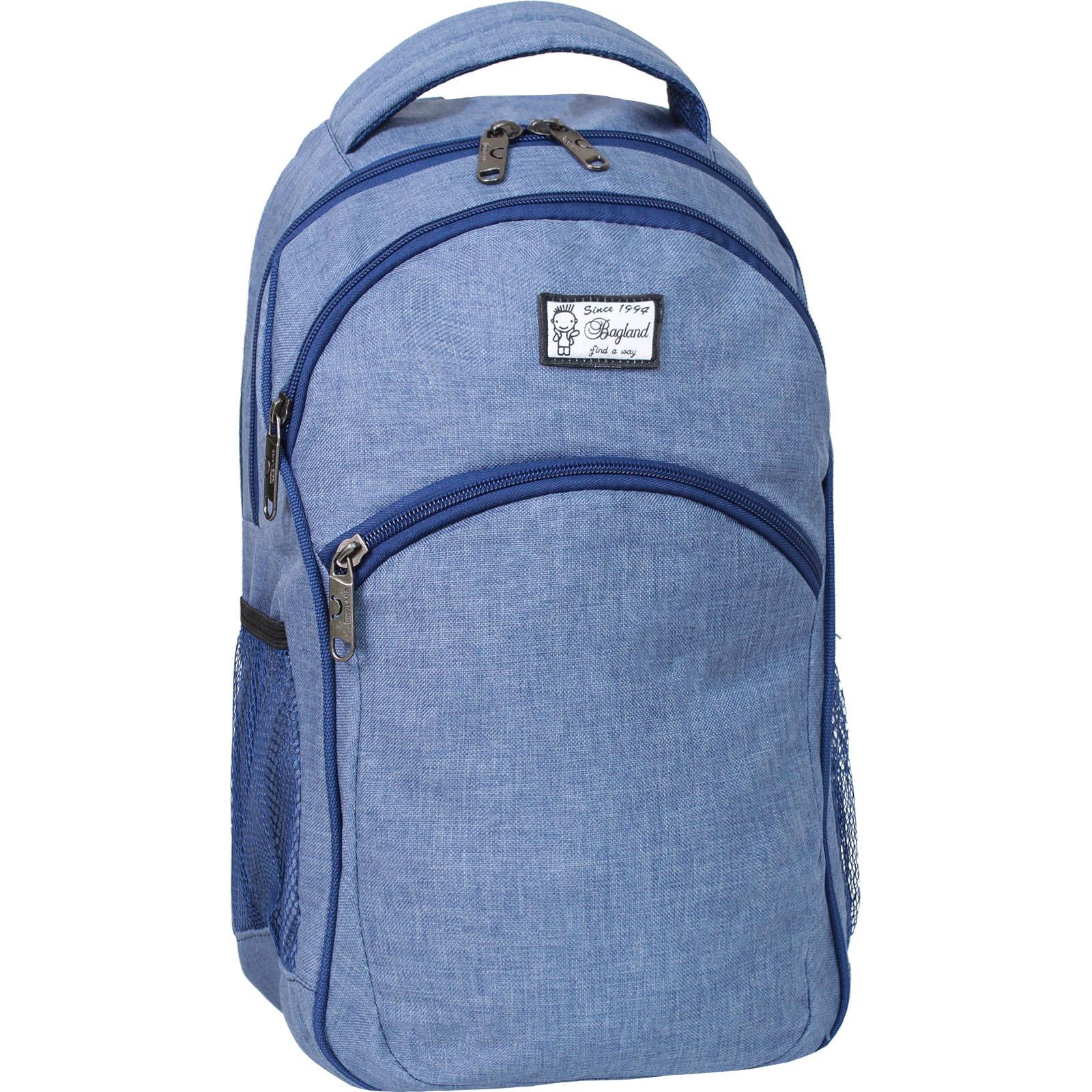 Городские рюкзаки Рюкзак Bagland Лик Меланж 19 л. Синий (0055769) IMG_8934-1600.jpg