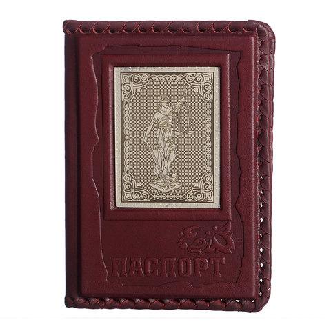 Обложка для паспорта «Юристу» 1