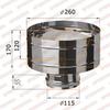 Дефлектор d115мм (430/0,5мм) Ferrum