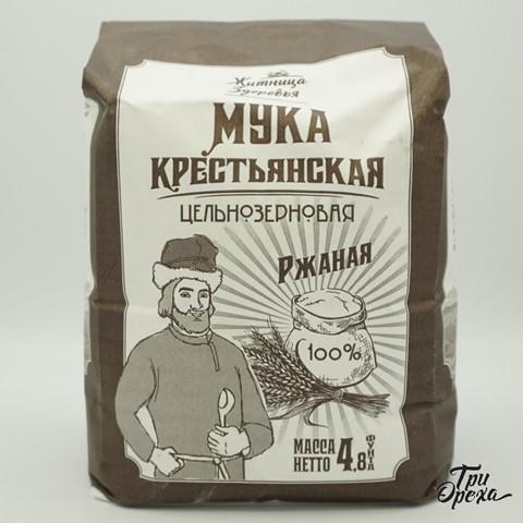 Мука ржаная цельнозерновая Крестьянская ЖИТНИЦА ЗДОРОВЬЯ, 2 кг