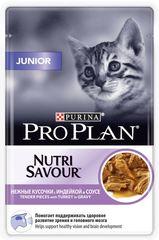 Влажный корм Purina Pro Plan JUNIOR для котят с индейкой (пауч)