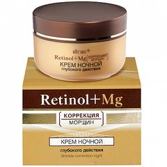 Крем ночной глубокого действия RETINOL +MG коррекция морщин