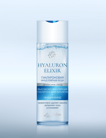 Liv delano Hyaluron Elixir Гиалуроновая мицеллярная вода 200мл